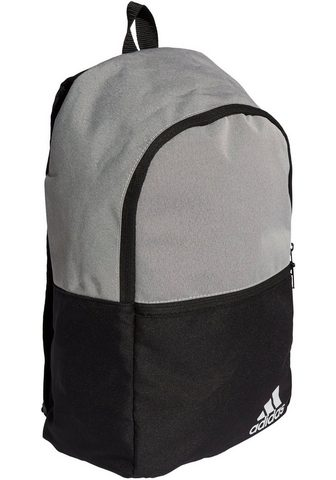 adidas Performance Kuprinė »DAILY BACKPACK II«