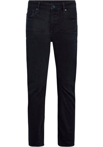 G-Star RAW Laisvo stiliaus džinsai »Arc 3D Boyfri...