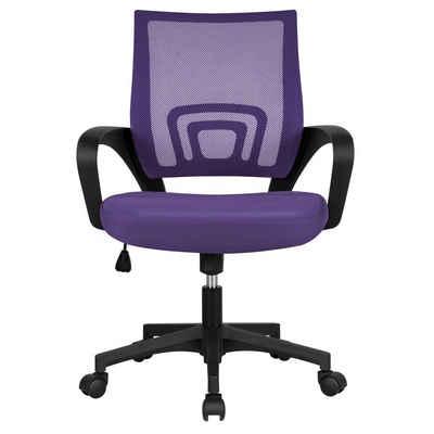 Yaheetech Schreibtischstuhl, Bürostuhl, ergonomischer Drehstuhl mit Rollen, Chefsessel mit Mesh Netz Wippfunktion Höhenverstellbar