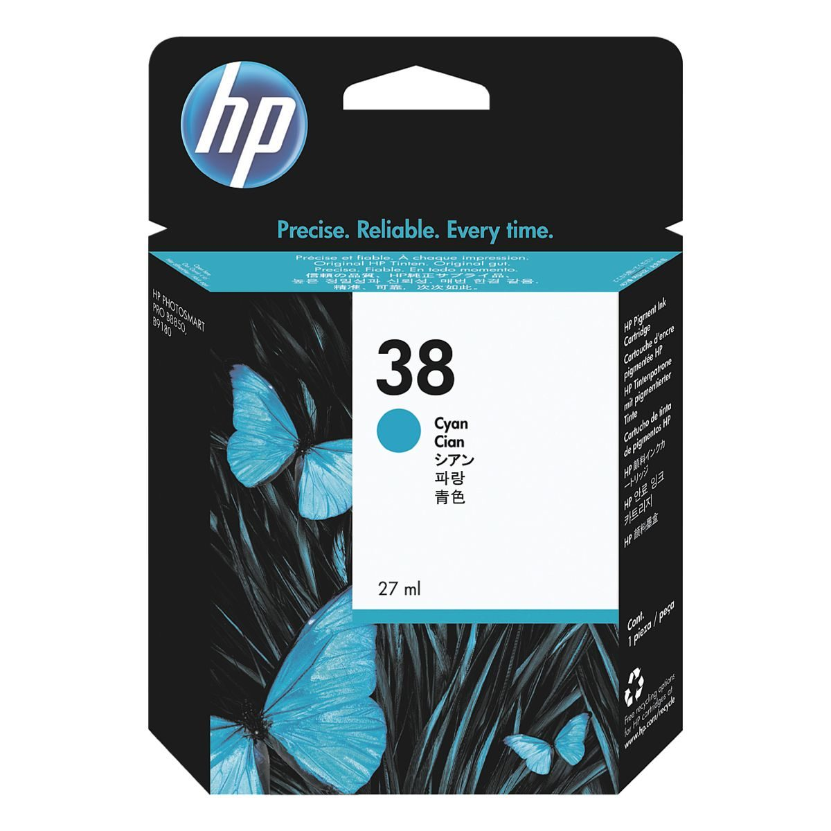 HP Tintenpatrone »HP C9415A« HP 38
