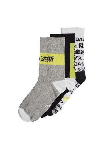 adidas Performance Kojinės sportui »Crew Socken 3 Paar«