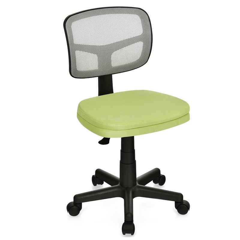 COSTWAY Chefsessel »Bürostuhl, Lederstuhl«, belastbar, höhenverstellbarer 360° drehbar, bis 100kg mit Rückenlehne und Armlehne für Büro, Arbeitszimmer
