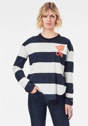 G-Star RAW Sportinio stiliaus megztinis »Striped ...