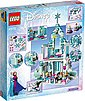 LEGO® Konstruktions-Spielset, Bild 2
