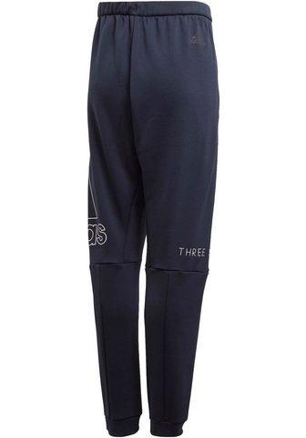 adidas Performance Sportinės kelnės »TRAINING SWEAT kelnė...