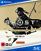 Ghost of Tsushima Director's Cut PlayStation 4, Bild 2