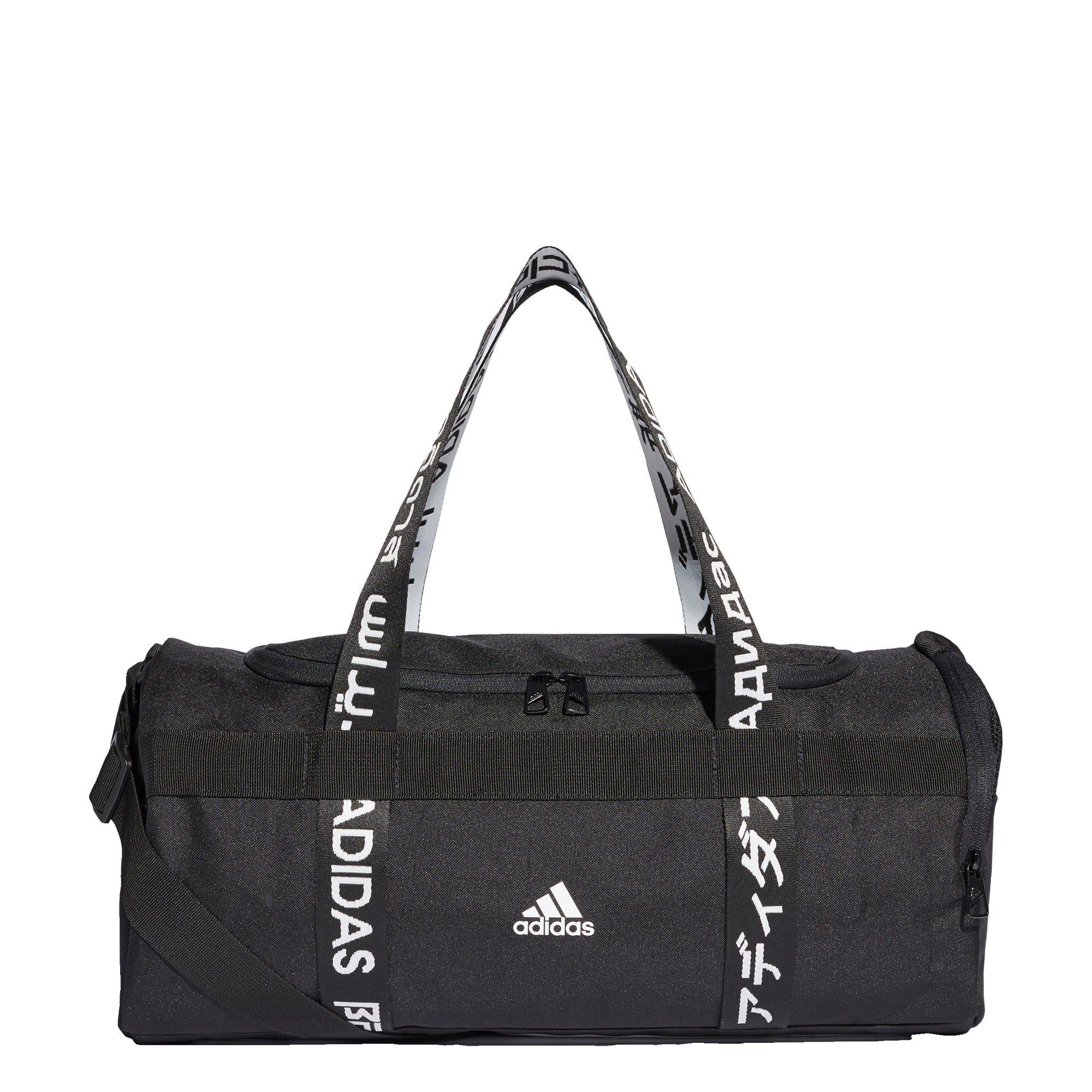 adidas Performance Sporttasche »4ATHLTS Duffelbag S« online kaufen   OTTO