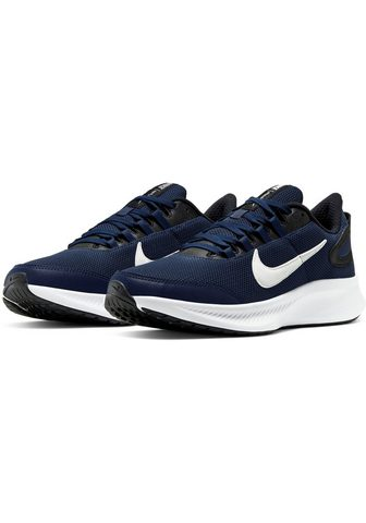Nike »Run All Day 2« bėgimo bateliai
