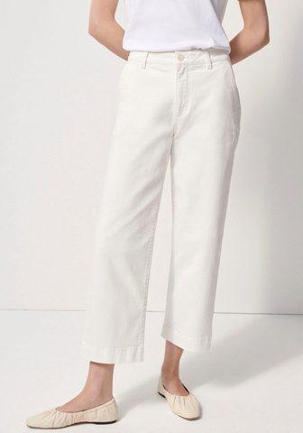 someday Stretch-Jeans »Chenila« su platėjanti ...