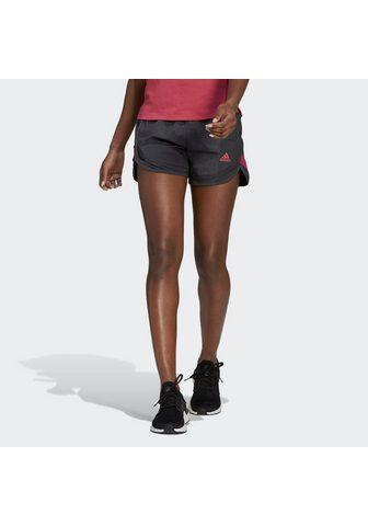adidas Performance Šortai »adidas Ultra šortai«