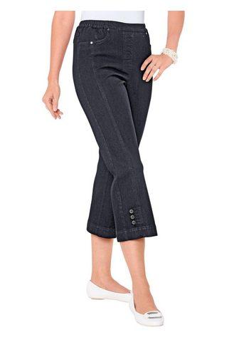 Classic Basics 3/4 ilgio džinsai