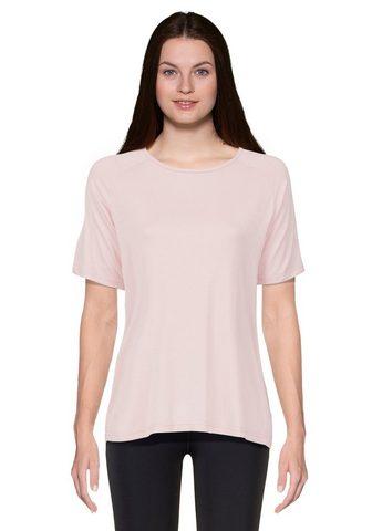 ATHLECIA Marškinėliai »Suriga« su extra aukštas...