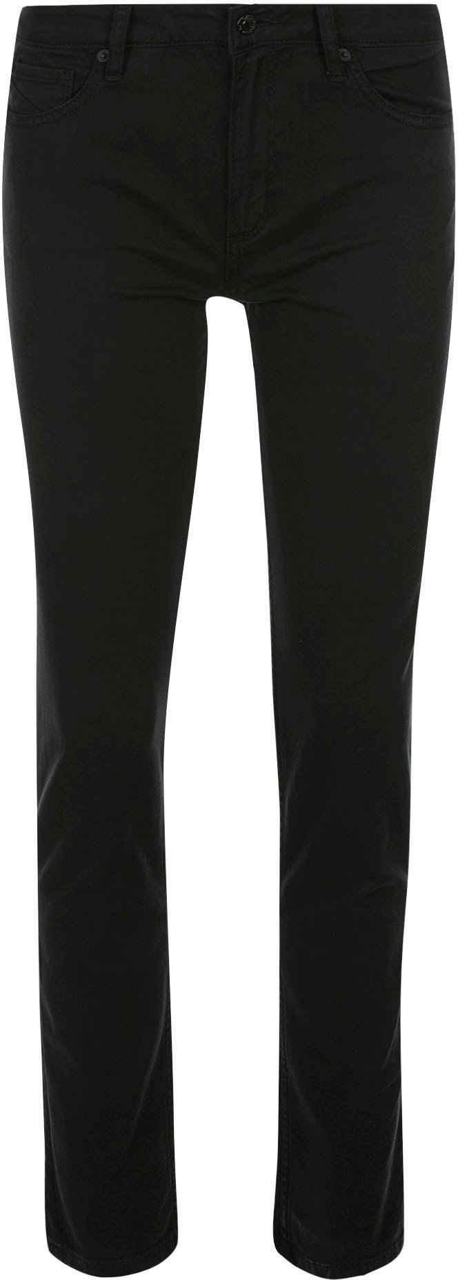 Q/S by s.Oliver Slim-fit-Jeans »Catie Slim« in typischer 5-Pocket Form