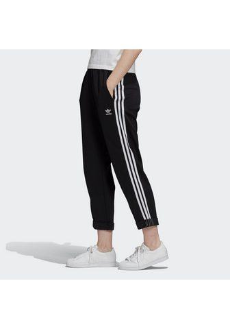 adidas Originals Sportinės kelnės »PRIMEBLUE RELAXED BO...