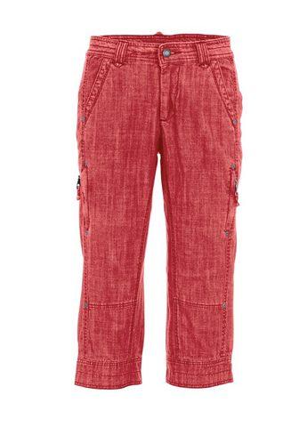 CASUAL брюки-капри Biela с Reißv...