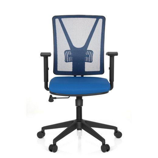 hjh OFFICE Schreibtischstuhl »hjh OFFICE Home Office Bürostuhl CARLOW«
