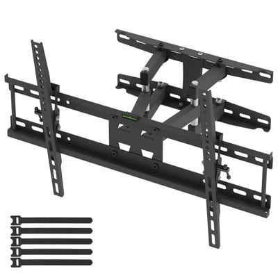 FCH »TV Wandhalter 32 - 70 Zoll neigbar und schwenkbar« TV-Wandhalterung, (bis 70,00 Zoll, VESA 600x400)
