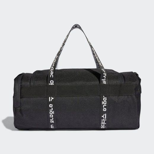 adidas Performance Sporttasche »4ATHLTS Duffelbag XS«