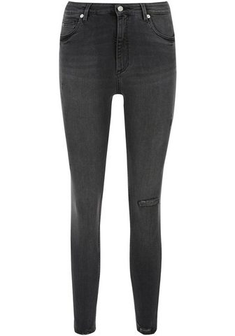 Q/S designed by Skinny-fit-Jeans »Sadie« High Waist ir...