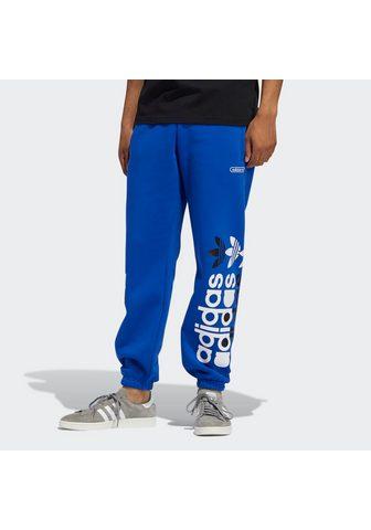adidas Originals Sportinės kelnės »FORUM«