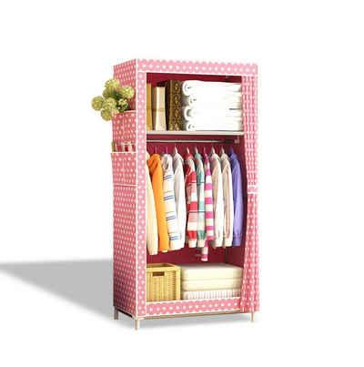 H-basics Kleiderschrank »Stoffschrank 60x45x145 cm Faltschrank Kleiderschrank mit Seitentaschen, Regalen und Kleiderstange für Indoor und Outdoor«