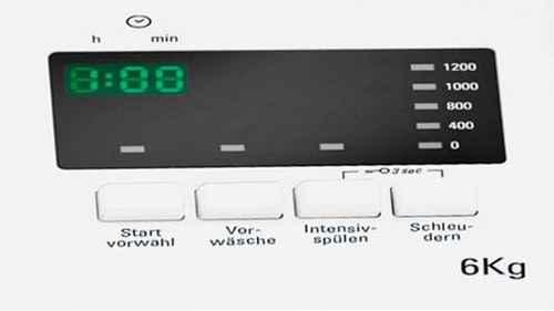 RCP 547380333 Bauknecht Prime 652 Di Detail Display