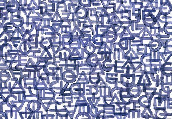 Idealdecor Fototapete »Kunst Grafik Abstrakt Blau«, grafisch, (4 St), BlueBack, 4 Bahnen, 368 x 254 cm