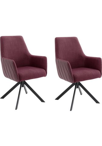 MCA furniture 4-Fußstuhl »Reynosa« (Set 2 vienetai) ...