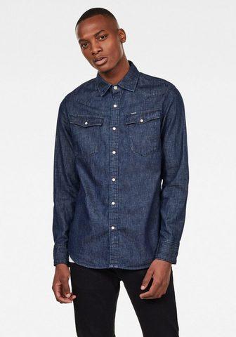G-Star RAW Jeanshemd »Denim Slim Shirt«