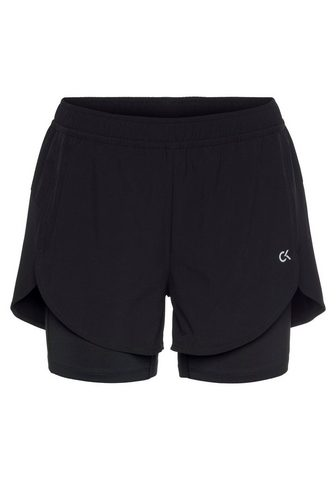 Calvin Klein Performance Sportinės kelnės »WO - WOVEN šortai« s...