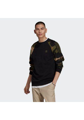 adidas Originals Sportinio stiliaus megztinis »CAMO CRE...