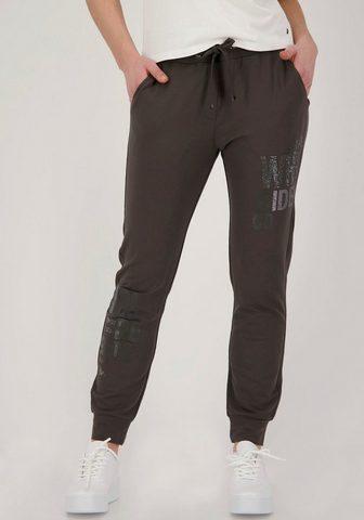 Monari Jogger Pants