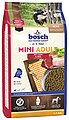 Bosch Petfood Trockenfutter »Mini Lamm und Reis«, 5 Beutel á 1 kg, Bild 2