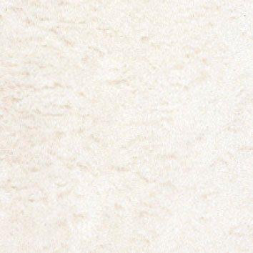 Fellteppich »Lammfell 180 weiß«  Heitmann Felle  rechteckig  Höhe 70 mm  echtes Austral. Lammfell