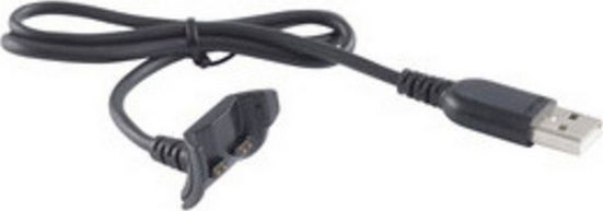 Garmin »Aufladeclip vivosmart HR« USB-Ladegerät