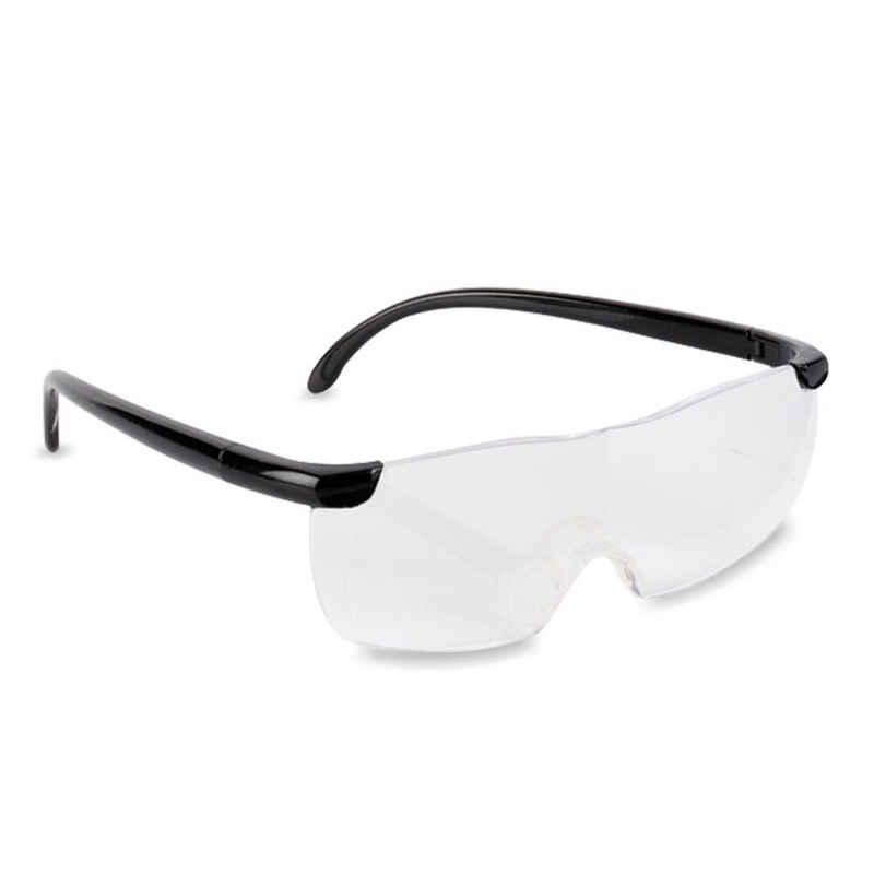aktivshop Lupenbrille »Vergrößerungs- & Lupenbrille«