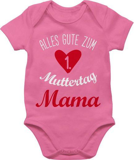 Shirtracer Shirtbody »Alles gute zum ersten Muttertag - Muttertagsgeschenk Tochter & Sohn Baby - Baby Body Kurzarm«