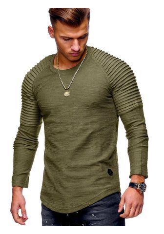 behype Sportinio stiliaus megztinis »FISK« su...