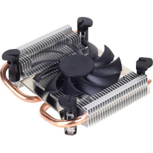Silverstone CPU Kühler »Argon SST-AR04«