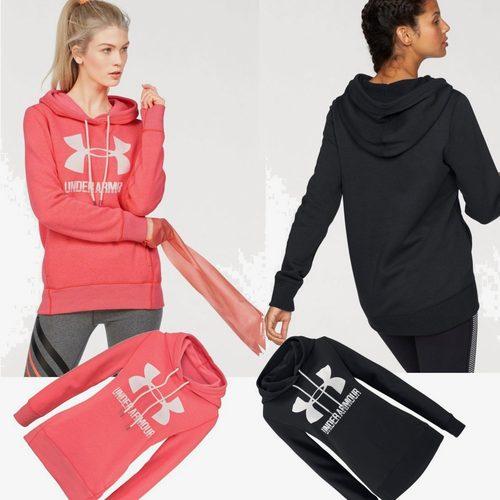 under-armour-kapuzensweatshirt-sportlich-und-warm-durch-die-kalte-jahreszeit-5a2526845e87db00017f3fbc